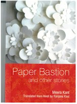 paper bastion and other stories